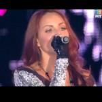 МакSим - Дождь (Big Love Show-2011)