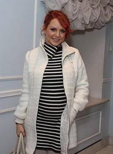 Певица Максим беременная